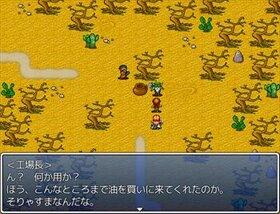 たんたたんたん物語 Game Screen Shot5