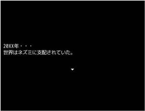 カオスケェクエストA  Game Screen Shot2