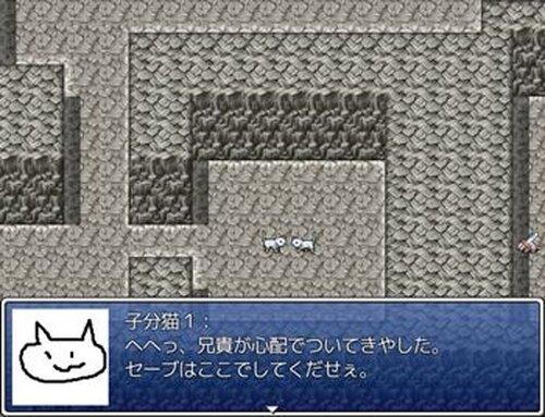 カオスケェクエストA  Game Screen Shot4