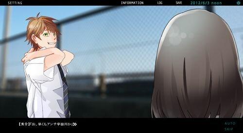 クロツメヨツバ全編収録版 Game Screen Shot1