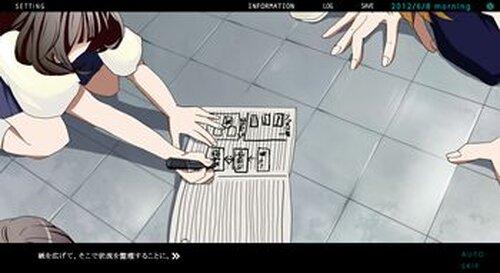 クロツメヨツバ全編収録版 Game Screen Shot3