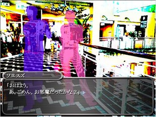 斎果探偵事務所事件簿 ~白紙の脅迫状~  Game Screen Shot4