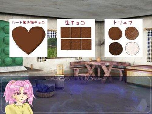 フィーゼ島のアリア~スイート☆バレンタイン~ Game Screen Shot3