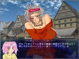 フィーゼ島のアリア~スイート☆バレンタイン~ Game Screen Shot5
