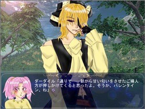 フィーゼ島のアリア~スイート☆バレンタイン~ Game Screen Shots