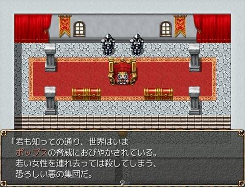 パピプペポップスものがたり Game Screen Shot1
