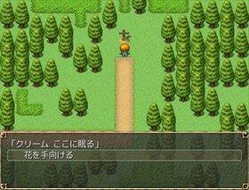 パピプペポップスものがたり Game Screen Shot2