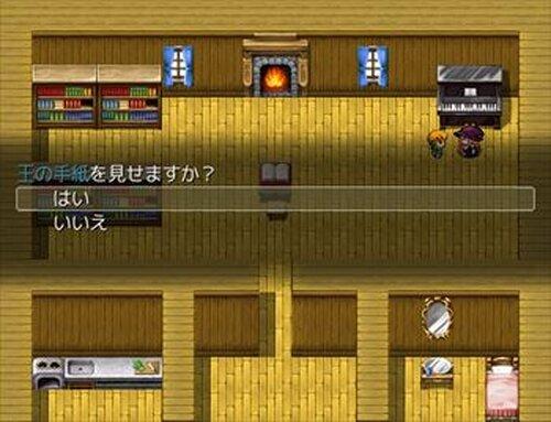 パピプペポップスものがたり Game Screen Shot3