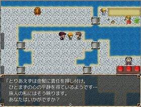 パピプペポップスものがたり Game Screen Shot4