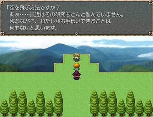 パピプペポップスものがたり Game Screen Shot5