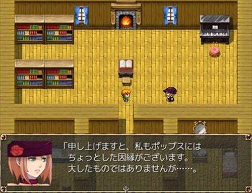 パピプペポップスものがたり Game Screen Shots