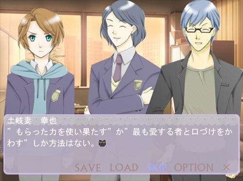 癒しの魔法と虚ろな魔女 Game Screen Shot