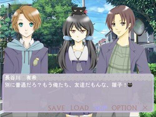 癒しの魔法と虚ろな魔女 Game Screen Shot2