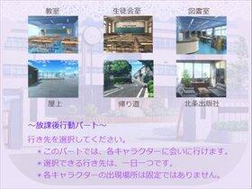 癒しの魔法と虚ろな魔女 Game Screen Shot3