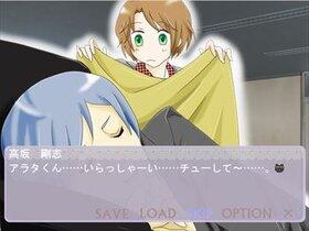 癒しの魔法と虚ろな魔女 Game Screen Shot4