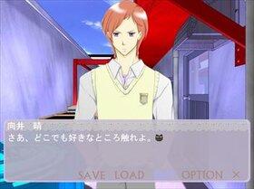 癒しの魔法と虚ろな魔女 Game Screen Shot5