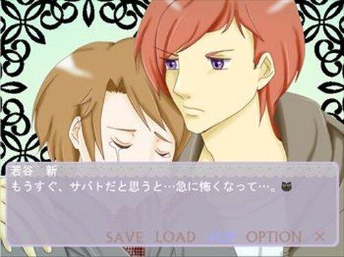 癒しの魔法と虚ろな魔女 Game Screen Shots