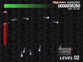 アイツの逆襲 Game Screen Shot4