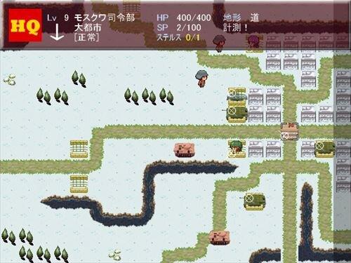 へべれけ! ~すすめ赤軍少女旅団~ (全年齢フリー版) Game Screen Shot1