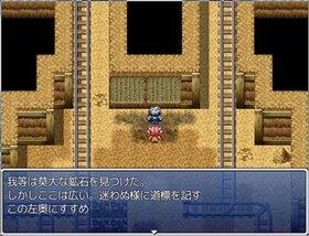 SixMoon Game Screen Shot5