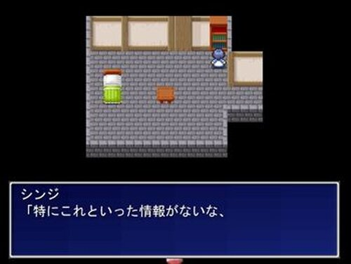 虚偽 Game Screen Shot4