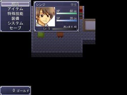 虚偽 Game Screen Shot5