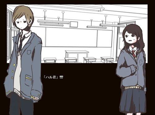 春咲きバレンタイン。 Game Screen Shot1