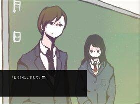 春咲きバレンタイン。 Game Screen Shot3