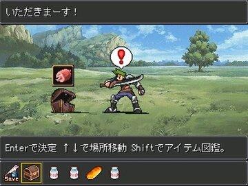 ミミクリーマン:無料ゲーム配信中! [ふりーむ!]
