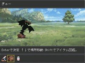 ミミクリーマン Game Screen Shot2