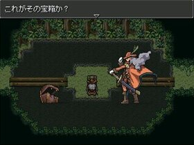 ミミクリーマン Game Screen Shot3