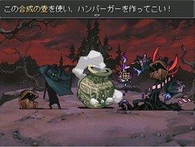 ミミクリーマン Game Screen Shot4