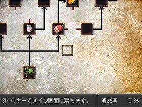 ミミクリーマン Game Screen Shot5