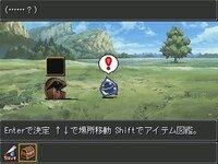 ミミクリーマンのゲーム画面