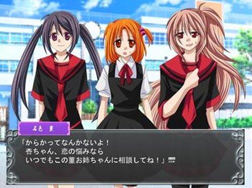 血染めの花 Game Screen Shot2