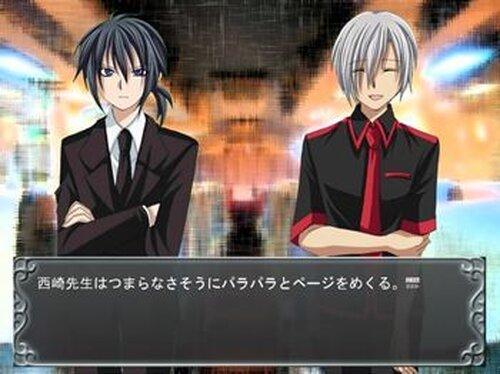 血染めの花 Game Screen Shot3