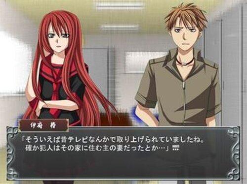血染めの花 Game Screen Shot4