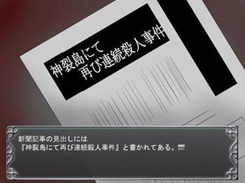 血染めの花 Game Screen Shot5