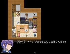 外にでよう! Game Screen Shot3