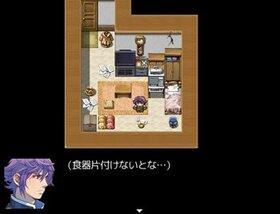 外にでよう! Game Screen Shot4