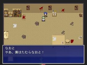 てつをofFire Game Screen Shot2