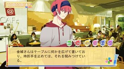 Colorful×Days Game Screen Shot5