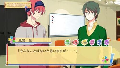 Colorful×Days Game Screen Shots