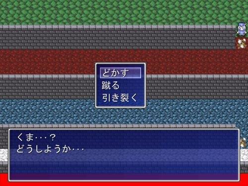 情弱 Game Screen Shot1