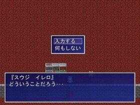 情弱 Game Screen Shot2
