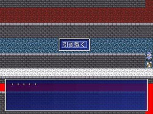 情弱 Game Screen Shot3