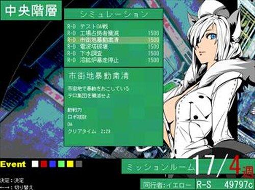 ジャンクエデン Game Screen Shot3