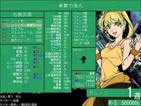 ジャンクエデン Game Screen Shot4