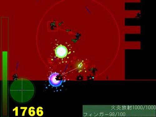 ジャンクエデン Game Screen Shot5