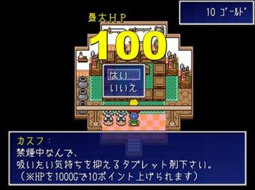 禁煙勇者伝説 Game Screen Shot3